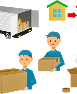 Moving, Boxes, Mover, Moving Truck, Carton, Cardboard